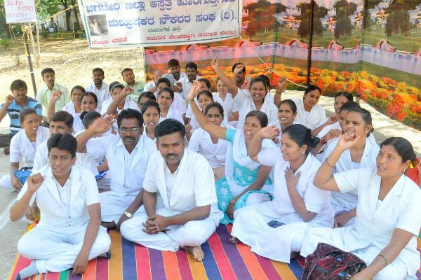 davanagere protest