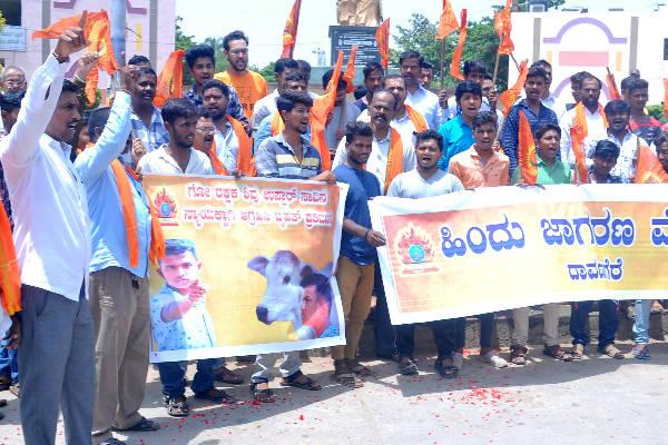 Davanagere Hindu Protest cow killing